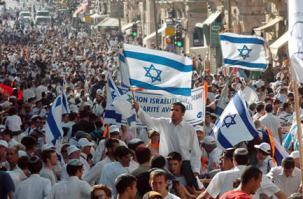 Celebración en las calles de Israel